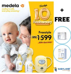 Medela Freestyle Breast Pump + 1 Isauchi Breastmilk Storage Bags + 1 Isauchi Spout Breastmilk Storage Bags