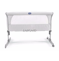 Chicco Next 2 Me Bedside Crib (Silver) Stock Clearance