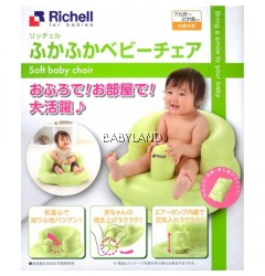 Richell Soft Airy Baby Chair