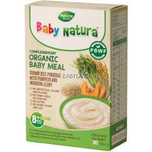 Baby Natura Organic Baby Meal Brown Rice Porridge with Pumpkin and Morning Glory (80g)