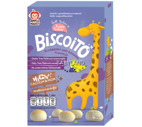 Apple Monkey Biscoito - Blueberry and Banana Flavour (40g)