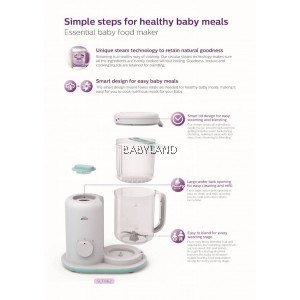 Philips Avent Essential Baby Food Maker *FREE PHILIPS AVENT BABY FOOD STORAGE CUPS*