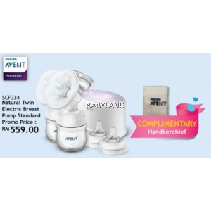 Philips Avent Comfort Twin Electric Double Breast Pump *With FREEBIES