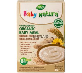 Baby Natura Organic Baby Meal Brown Rice Porridge with Banana, Quinoa and Oat (80g)