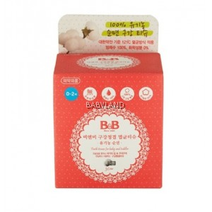B&B Tooth Tissues for Baby and Toddler (30pcs)