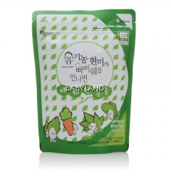 Renewallife Organic Brown Rice Patissier 6M+ - VEGETABLES (30g)