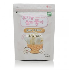 Renewallife I Love Organic Rice 6M+ (25g)