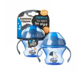 Tommee Tippee Weaning Sippee Cup 4m+ (150ml)  Blue