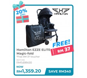Hamilton Ezze Elite Pro (Carbon Black)
