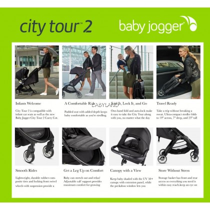 Baby Jogger City Tour 2 (Sea Crest)