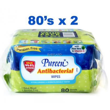 Pureen Antibacterial Wipes Value Pack (80 wipes x 2 packets)