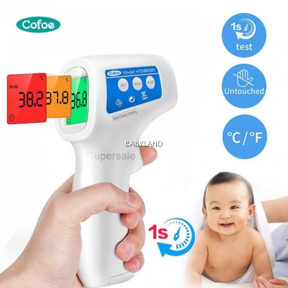 Cofoe Infrared Thermometer