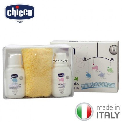 Chicco Baby Moments Travel Set (4pcs)