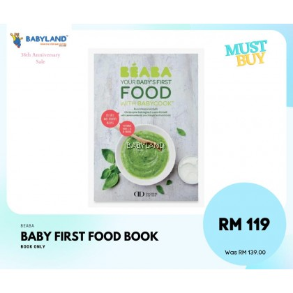Beaba Your Baby's First Food with Babycook Book
