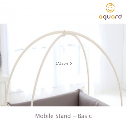 AGUARD Bumper Bed Mobile Stand (Basic)