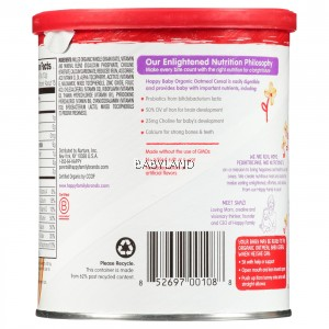 Happy Baby Oatmeal Cereal 4m+ (198g)