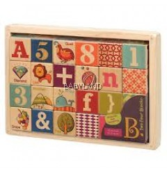 B.Toys Two Four Blocks In The Woodtray (18M-5Y)